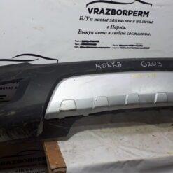 Бампер задний Opel Mokka 2012>   95365611 1