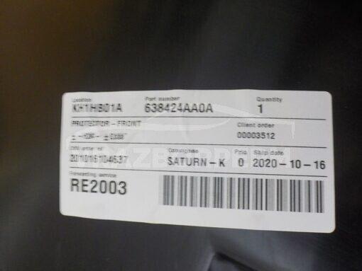Локер (подкрылок) передний правый Nissan Almera (G15) 2013>  638424AA0A