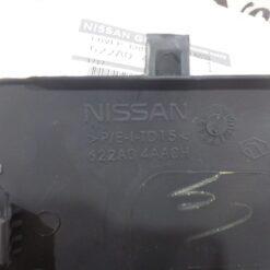 Заглушка бампера (под буксировочный крюк) перед. Nissan Almera (G15) 2013>  622A04AA0H 4