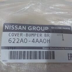 Заглушка бампера (под буксировочный крюк) перед. Nissan Almera (G15) 2013>  622A04AA0H 3