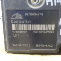 Блок ABS (насос) Mitsubishi Lancer (CX,CY) 2007>  4670A464, 4670A461, 4670A906, 4670A517 1