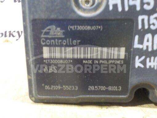 Блок ABS (насос) Mitsubishi Lancer (CX,CY) 2007>  4670A464, 4670A461, 4670A906, 4670A517