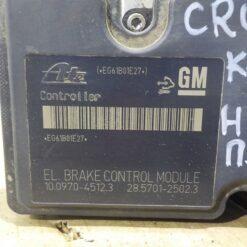 Блок ABS (насос) Chevrolet Cruze 2009-2016  13347777, 13319710, 13434501, 13397617 9