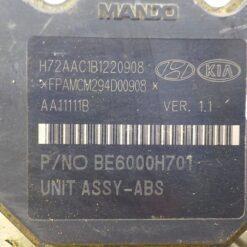 Блок ABS (насос) Hyundai Solaris 2010-2017  589204L100 7