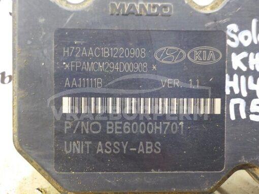 Блок ABS (насос) Hyundai Solaris 2010-2017  589204L100