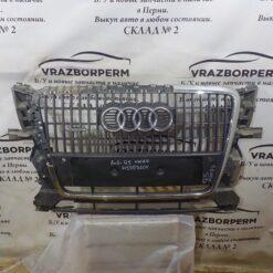 Решетка радиатора Audi Q5 [8R] 2008-2017  8R0853651A1QP, 8R0853651E1QP, 8R0853651A