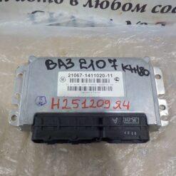 Блок управления двигателем внутр. VAZ 21070  21067141102011