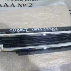 Решетка радиатора Chevrolet Cobalt 2011-2015  52027905, 52041099 2