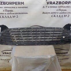 Решетка радиатора Ford Mondeo V 2015>  1868543, 2008162 1