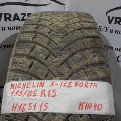 Шины Зимние шипованные 195 65 r15 радиус  1956515 1