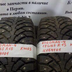 Шины Зимние шипованные 185 65 r15 радиус  1856515 1
