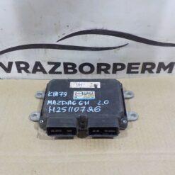 Блок управления двигателем (ЭБУ/мозги) Mazda Mazda 6 (GH) 2007-2013  LFCJ18881B