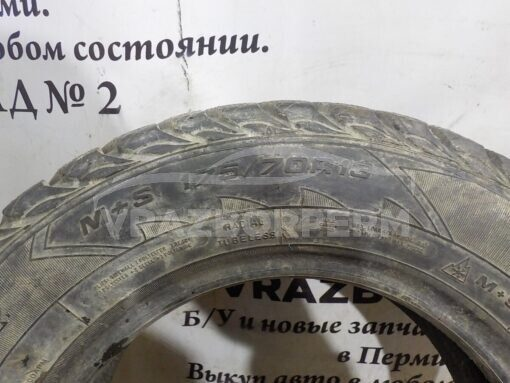 Шины Зимние шипованные 175 70 r13 радиус  1757013