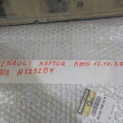 Накладка двери (молдинг) передн. лев. Renault Kaptur 2016>  808218874R 4