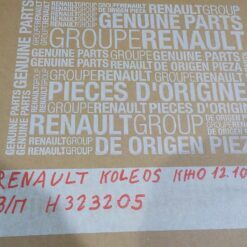 Накладка двери (молдинг) задн. прав. Renault Koleos 2017> 808207885R 828207885R 6