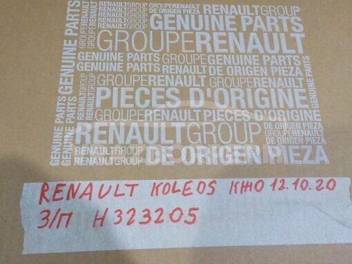 Накладка двери (молдинг) задн. прав. Renault Koleos 2017> 808207885R 828207885R