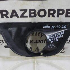 Решетка бампера переднего левая (под ПТФ) VAZ Lada Granta 2011> 21910280319700 1