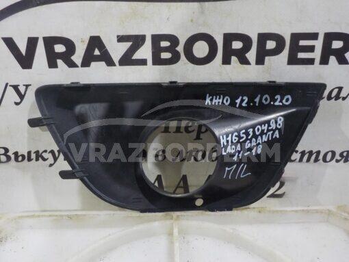 Решетка бампера переднего левая (под ПТФ) VAZ Lada Granta 2011>  21910280319700