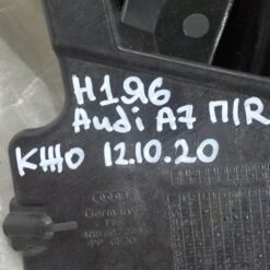 Кронштейн бампера переднего правый Audi A7 2011>  4G8807284C, 4G8807284A 4