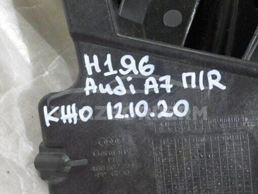 Кронштейн бампера переднего правый Audi A7 2011>  4G8807284C, 4G8807284A