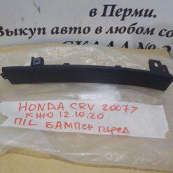 Накладка бампера (расширитель) передн. лев. Honda CR-V 2007-2012  71108SWA000 3
