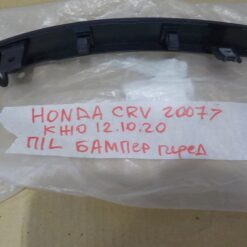 Накладка бампера (расширитель) передн. лев. Honda CR-V 2007-2012  71108SWA000 2