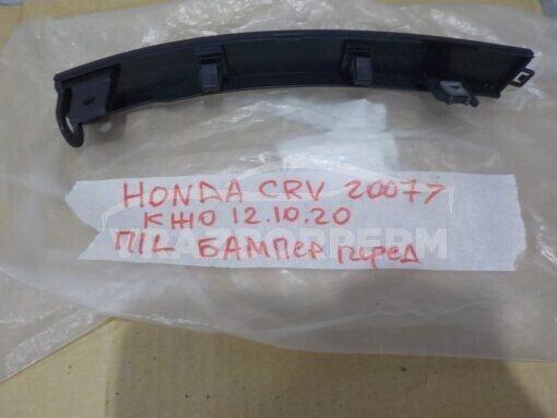 Накладка бампера (расширитель) передн. лев. Honda CR-V 2007-2012  71108SWA000