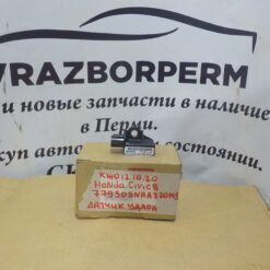 Датчик AIR BAG Honda Civic 4D 2006-2012  77930SNAA32