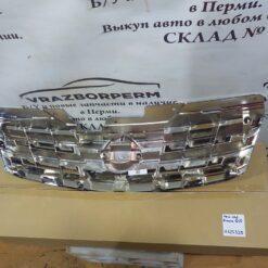 Решетка радиатора Nissan Almera (G15) 2013>  623104AA0B, 623104AA0A 3
