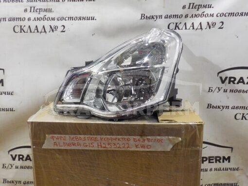Фара левая перед. Nissan Almera (G15) 2013>  260604AA0A