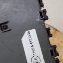 Блок предохранителей Honda Accord VIII 2008-2015  116ra000008 3