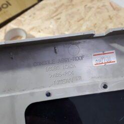Накладка (кузов внутри) Infiniti FX/QX70 (S51) 2008-2017  969801ca0a 2