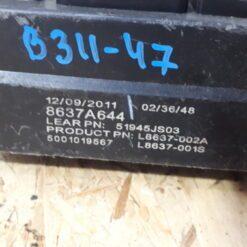 Блок предохранителей Mitsubishi ASX 2010>   8637A644 2
