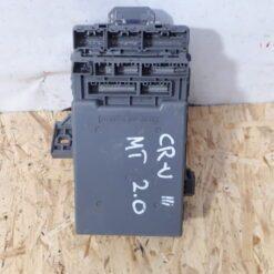 Блок предохранителей Honda CR-V 2007-2012 38200SWAA12 2