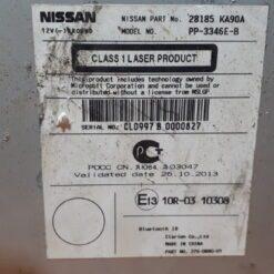 Магнитола Nissan Teana J32 2008-2013  28185ka90a 2