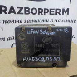 Блок ABS (насос) Lifan Solano 2010-2016  B3550100B1