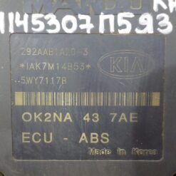 Блок ABS (насос) Kia Spectra 2001-2011  0K2NA437A0, 0K2NA437AE 5
