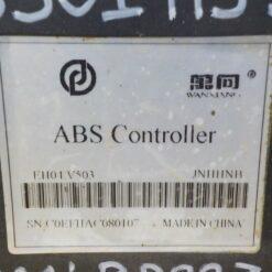 Блок ABS (насос) Lifan Breez 2007-2014  L3550100 1