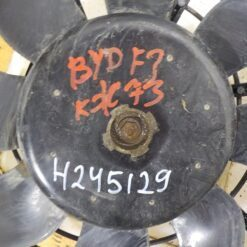 Вентилятор радиатора (диффузор) BYD F3 2006-2013  17050400F3002 3