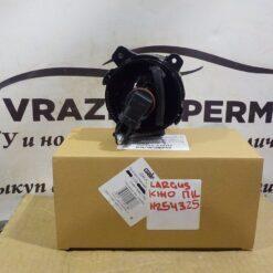 Фара противотуманная левая (ПТФ) VAZ Lada Largus 2011> 8450000308 2