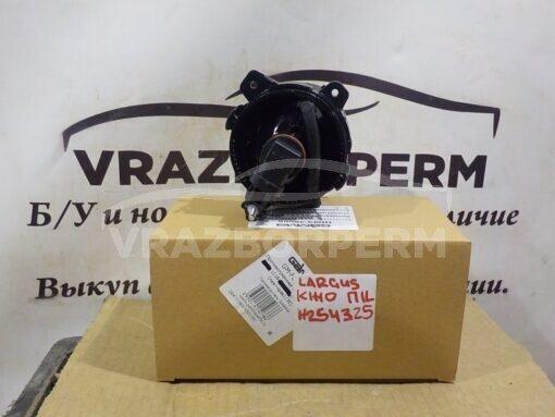 Фара противотуманная левая (ПТФ) VAZ Lada Largus 2011>  8450000308