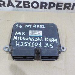 Блок управления двигателем (ЭБУ/мозги) Mitsubishi ASX 2010> 1860B831 5