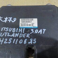 Блок управления двигателем (ЭБУ/мозги) Mitsubishi Outlander XL (CW) 2006-2012  1860A867 3