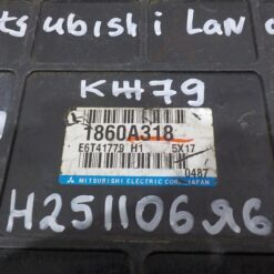 Блок управления двигателем (ЭБУ/мозги) Mitsubishi Lancer (CS/Classic) 2003-2008  MN132784, 1860A318 5