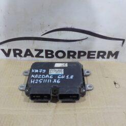 Блок управления двигателем (ЭБУ/мозги) Mazda Mazda 6 (GH) 2007-2013  L83718881E