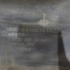 Бампер задний Mitsubishi Outlander (GF) 2012>  6410C161ZZ, 6410C568 4