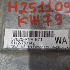 Блок управления двигателем (ЭБУ/мозги) Honda Civic 4D 2006-2012  37820RNAE71 2