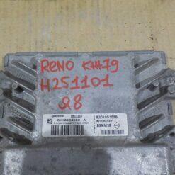 Блок управления двигателем (ЭБУ/мозги) Renault Logan 2005-2014  8201051558, 8200933361 7