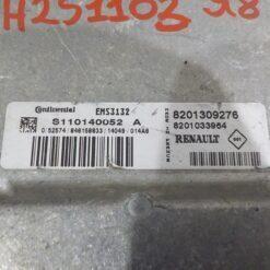 Блок управления двигателем (ЭБУ/мозги) Nissan Almera (G15) 2013>  8201309276, 8201033964 1