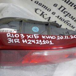Фонарь задний левый внутренний (в крышку) Kia RIO 2011-2017  924034X500 6